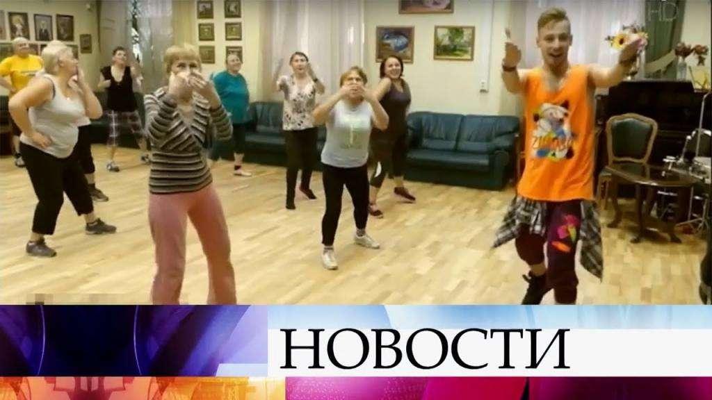 """Пилотный проект программа """"Активное долголетие"""" - нескучная пенсия для москвичей"""