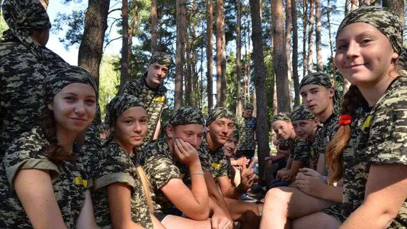 Военный лагерь для подростков