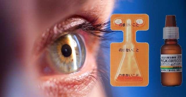 Глазные капли «Каталин»: инструкция по применению и отзывы