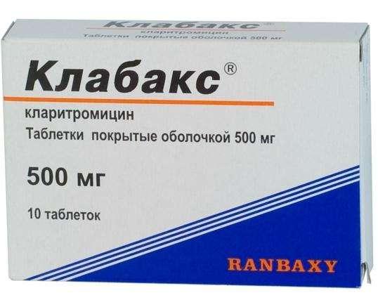 "Антибиотик ""Клабакс"": инструкция по применению"