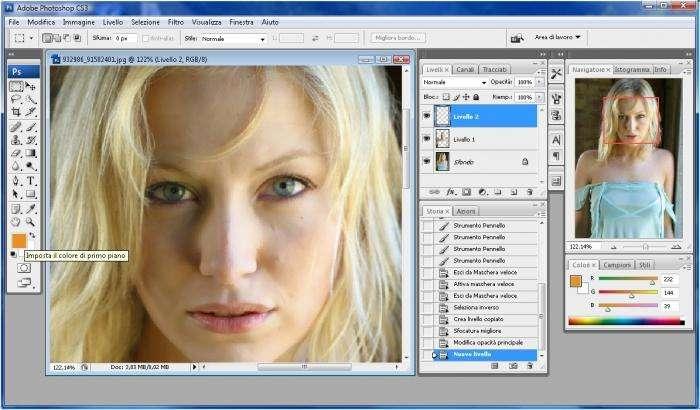 Как убрать блеск с лица в «Фотошопе»: инструкция для новичков