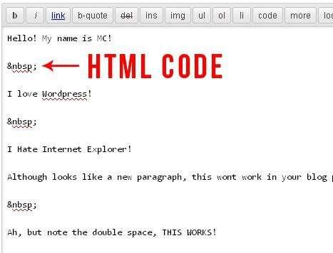 Как ставить пробел html