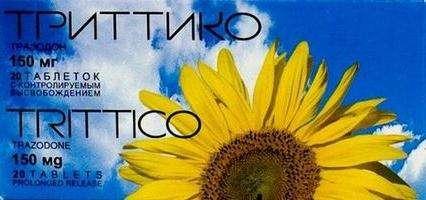 Лекарственное средство «Триттико». Инструкция по применению препарата