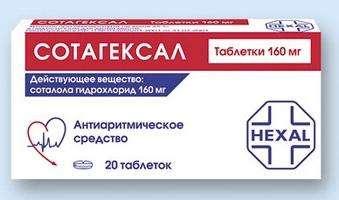 Лекарство «Сотагексал». Инструкция по применению