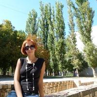 Татьяна Пугачева