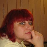 Дина Романова