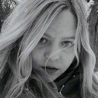 Анна Валинина