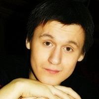 Гордей Александров